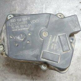Двигатель и топливная система  - Дросельная заслонка 03d133062e , 0