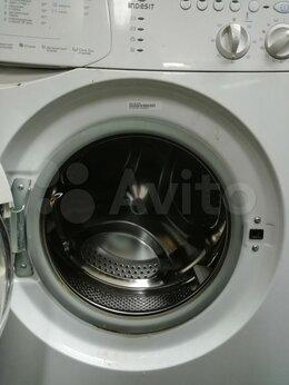 Стиральные машины - стиральная машина индезит , 0
