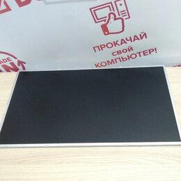 """Аксессуары и запчасти для ноутбуков - Матрица 15'6"""" для ноутбуков, 0"""