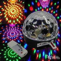 Люстры и потолочные светильники - Диско-шар, 0