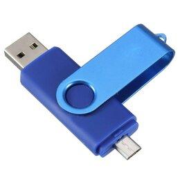 USB Flash drive - Флешка 64 гига, 0