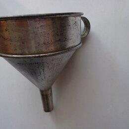 Масла, технические жидкости и химия - Воронка металлическая для масла и топлива СССР, 0