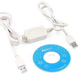Компьютерные кабели, разъемы, переходники - Кабель USB 2.0 Link Cablexpert UANC22V7 AM/AM 1.8м, 0
