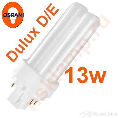 Компактные люминисцентные лампы КЛЛ DULUX D/Е 13/830 4p G24q-1 OSRAM (арт.405... по цене 143₽ - Лампочки, фото 0