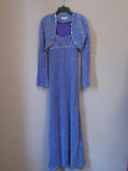 Платья - Платье в пол с люрексом, стразами и болеро р.42-44, 0