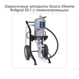 Прочие штукатурно-отделочные инструменты - Окрасочные аппараты безвоздушного распыления graco, 0