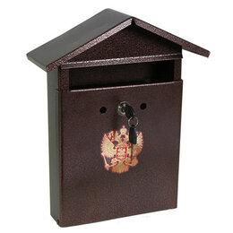 Почтовые ящики - Почтовый ящик для дома и дачи Домик, 0