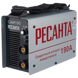 Сварочные аппараты - Ресанта САИ 190 Сварочный аппарат инверторный , 0