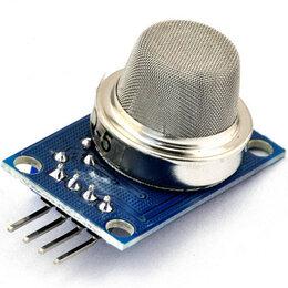 Датчики качества воздуха - Датчик газа MQ2 (углеводородные газы, дым), 0