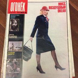 Журналы и газеты - Журнал Огонёк апрель 1989 года, 0