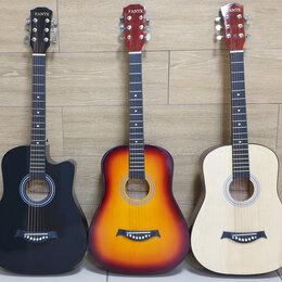 Акустические и классические гитары - Замечательная гитара, 0