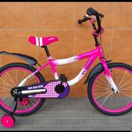 """Велосипеды - Велосипед детский 20"""", 0"""