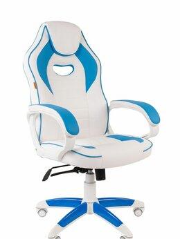 Компьютерные кресла - Кресло геймерское CHAIRMAN GAME 16 Белый Голубой, 0