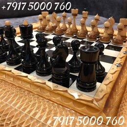 Настольные игры - Шахматы -нарды -Шашки 3 в 1 , 0