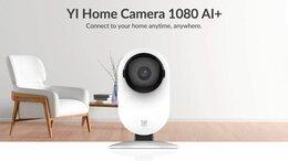 Радио- и видеоняни - Видеоняня Камера видеонаблюдения Xiaomi YI 1080p, 0