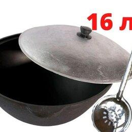 Казаны, тажины - Казан 16 л и печь с трубой+шумовка и специи, 0