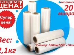 Упаковочные материалы - Стрейч пленка 500мм*270м 20мкм /6/, 0