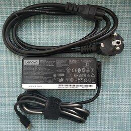 Блоки питания - Зарядка Lenovo Type C 65W 3.25 A USB-C, 0