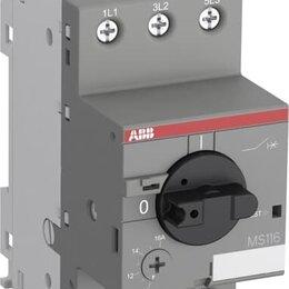 Электрические щиты и комплектующие - ABB MS116-2.5 Автоматический выключатель с регулир. тепловой защитой, 0