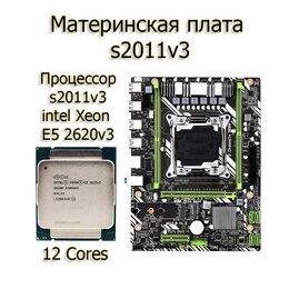 Материнские платы - Новая материнская плата 2011v3, Xeon E5 2620v3,…, 0