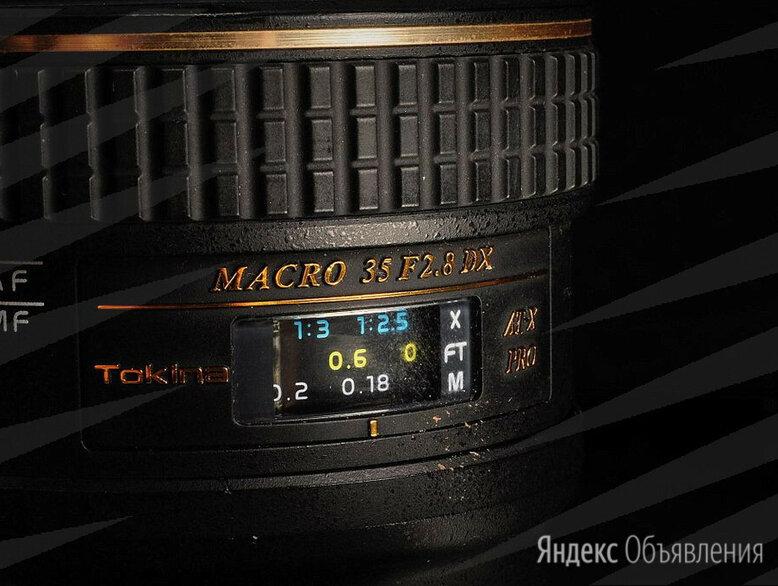 Tokina 35 mm F/2.8 Nikon // 8103 📷 по цене 13400₽ - Объективы, фото 0