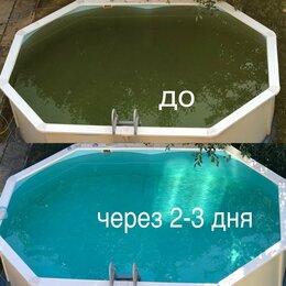 Химические средства - Пергидроль, перекись водорода (для бассейна), 0