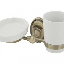 Мыльницы, стаканы и дозаторы - Стакан Bonjour Veragio VR.BNR-7843.BR, 0
