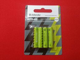 Батарейки - Батарейка солевая Defender R03-4B AAA 4 шт блистер, 0