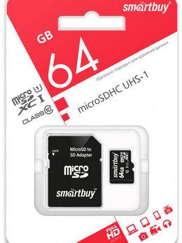 Карты памяти - Карта памяти micro SDXC 64Gb SmartBuy Class 10, 0