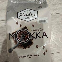 Продукты - Кофе Paulig Mokka, 0
