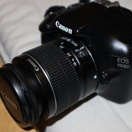 Фотоаппараты - Зеркальный фотоаппарат Canon EOS 1100D Kit, 0