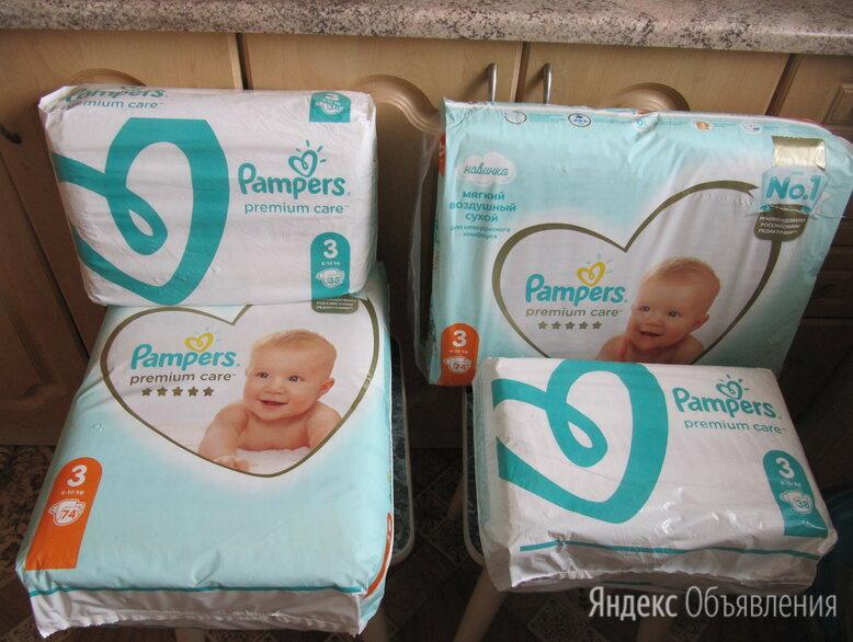 Подгузники Pampers Premium Care 3 (6-10кг) по цене 500₽ - Подгузники, фото 0