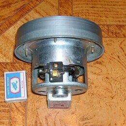 Аксессуары и запчасти - Двигатель мотор для пылесоса 1200W DAEWOO, 0