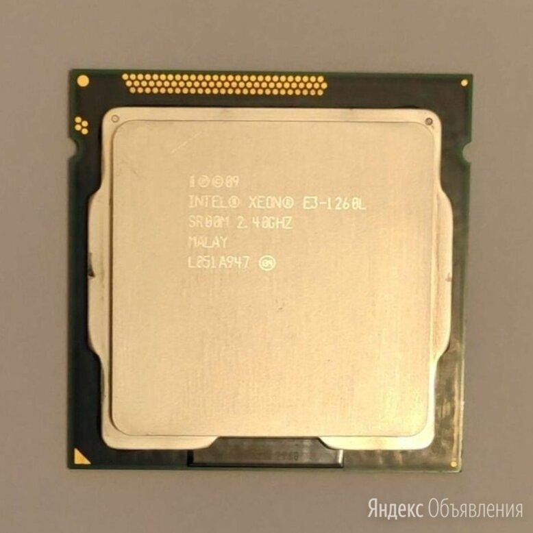 Процессор Xeon E3 1260l s1155 (Core i7 4/8) по цене 2999₽ - Процессоры (CPU), фото 0