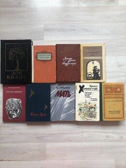 Художественная литература - Книги художественная литература , 0