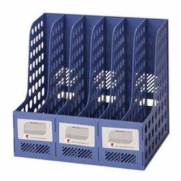 Кронштейны, держатели и подставки - Подставка вертикальная 6-секционная разборная…, 0