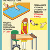 """Комплект таблиц """"Технология. Безопасные приемы труда для девочек"""" по цене 1950₽ - Обучающие плакаты, фото 2"""