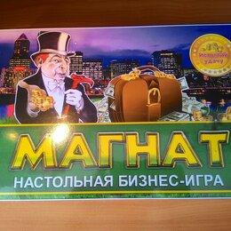 """Развивающие игрушки - Карточная настольная бизнес-игра """"МАГНАТ"""", 0"""