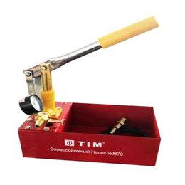 Промышленные насосы и фильтры - Ручной опрессовочный насос (60 бар / 5л) TIM WM-70, 0