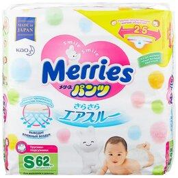 Подгузники - Подгузники Merries S (4-8 кг) 62 шт., 0