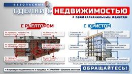 Сфера услуг - Государственные сделки (купла–продажа) c…, 0