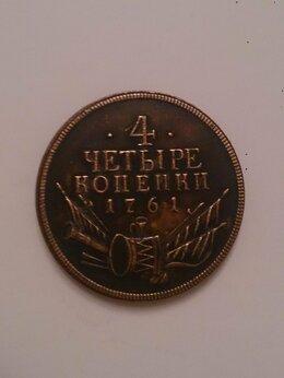 Монеты - 4 копейки 1761г.копия, 0
