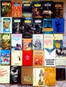 Художественная литература - Азбука классика и др. Мягкая обложка. 29 книг, 0