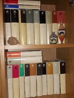 Художественная литература - Библиотека Всемирной Литературы 200 томов в идеале, 0