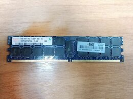 Модули памяти - RAM DDR2/8192/5300(667) P-DIMM, 0