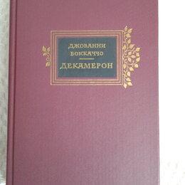 Художественная литература - Романы, 0