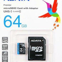Карты памяти - Карта памяти 64Gb microSD ADATA Premier Class10, 0
