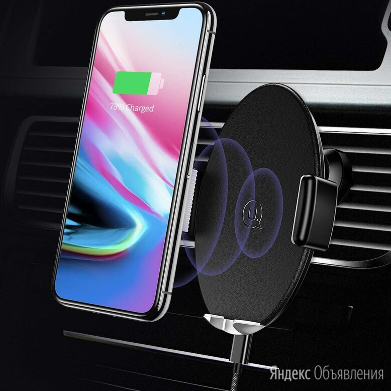 Держатель с беспроводной зарядкой Automatic Touch - Fast Wireless Charger по цене 2000₽ - Держатели мобильных устройств, фото 0