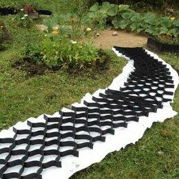 Садовые дорожки и покрытия - Георешетка для садовых дорожек на даче, 0