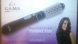 Фены и фен-щётки - Фен-щетка Ga.Ma Multistyler Turbo 700, 0